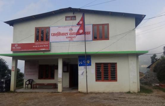 Front View of Pakhribas Municipality